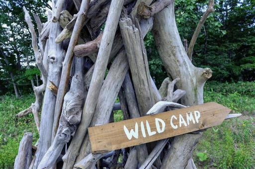 Wild camp!