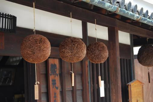 Ikebukui 2