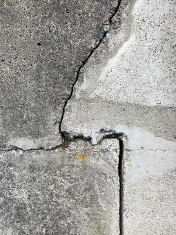 Cracked old concrete texture material _b_25