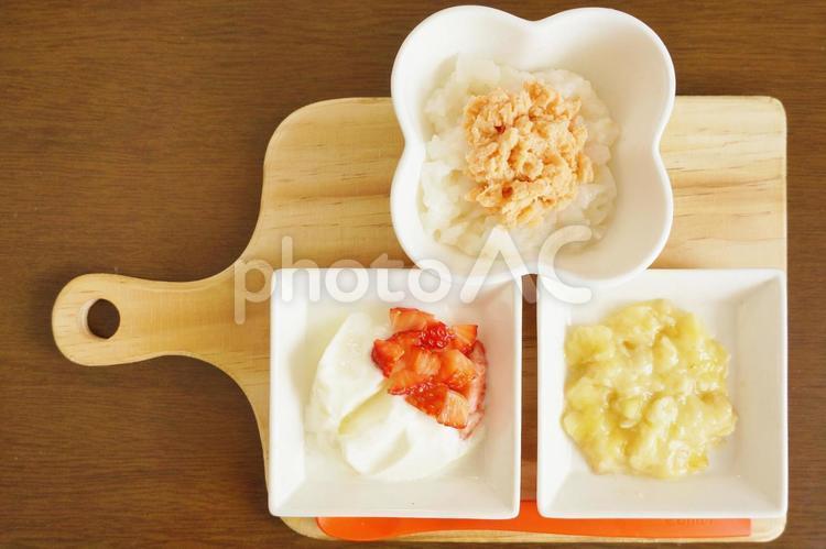 離乳食3の写真