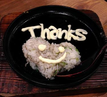 Thank you fried rice