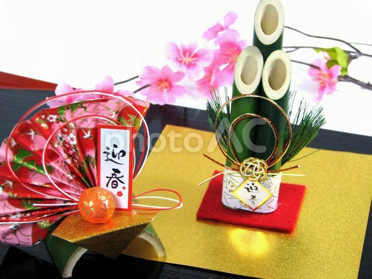 お正月 年賀状 素材 新年 飾り 置物 縁起物 門松 かどまつの写真