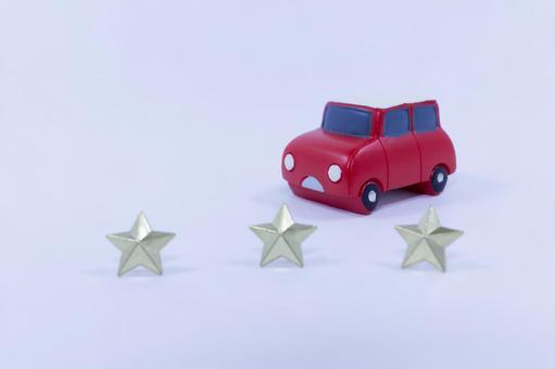 Car assessment 2