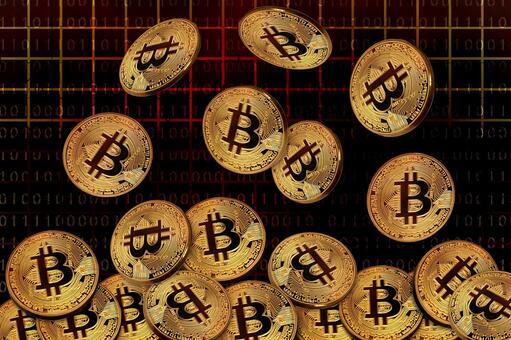Mountain Bit Coin 2