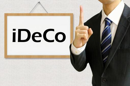 Descriptions of iDeCo