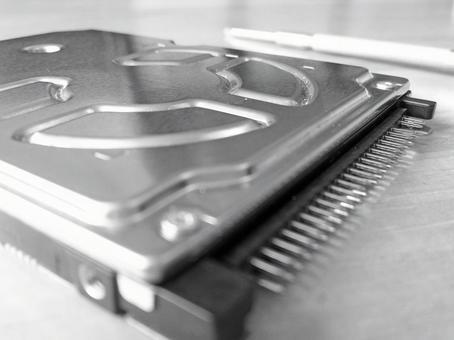 Hard disk (monochrome)