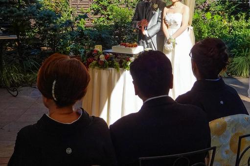 Garden wedding invitation guest