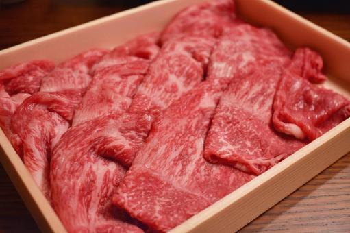 고급 쇠고기