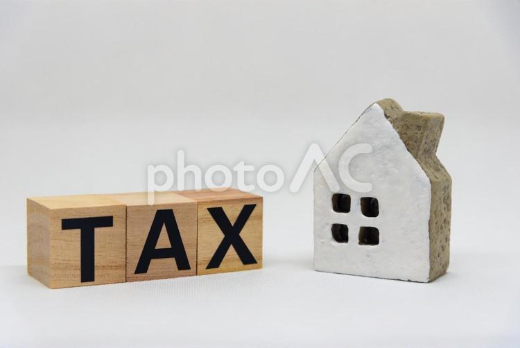 不動産 税金イメージ 背景白の写真
