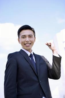 Japanese salaried worker 236
