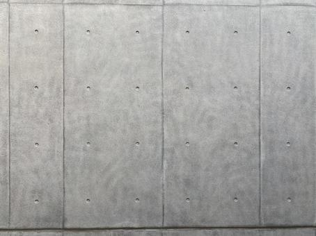 Unfinished concrete wall