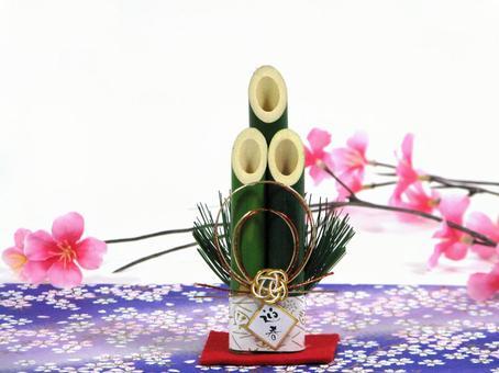 Kadomatsu New Year's cards New Year's Month Figurine ornament