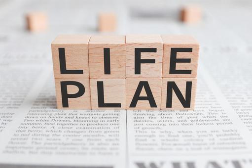 Life plan life plan life plan