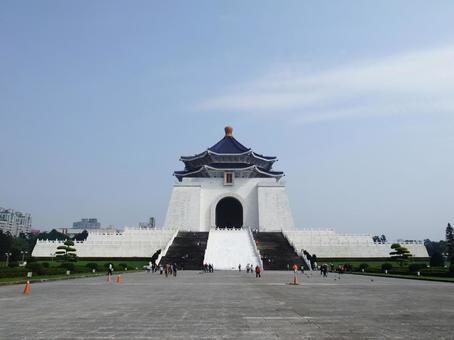 장개석 기념관