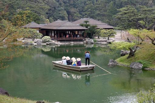 Kuribayashi Park
