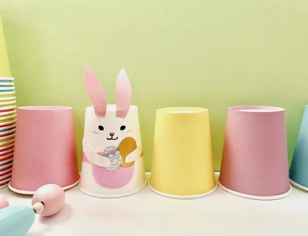 Easter (rabbit party)