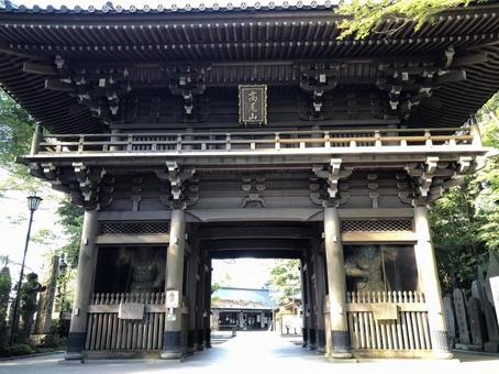 카오산 야 쿠오 有喜寺