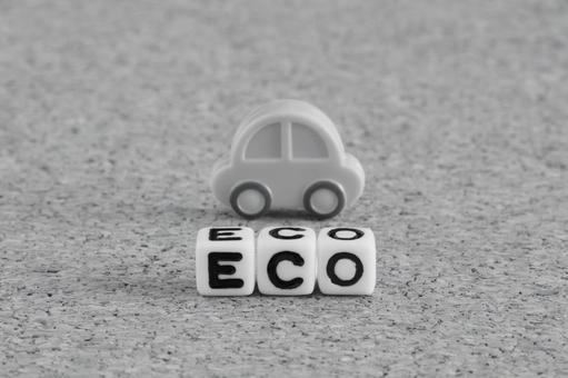 Eco drive monochrome