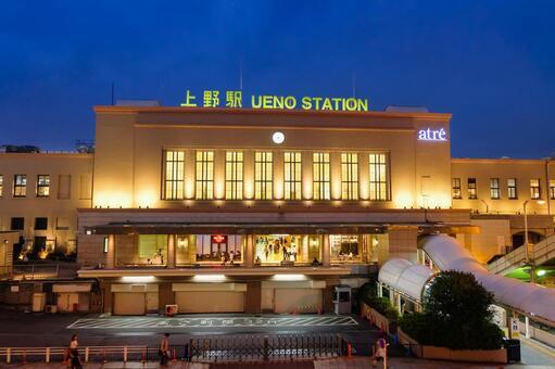 Ueno station night view
