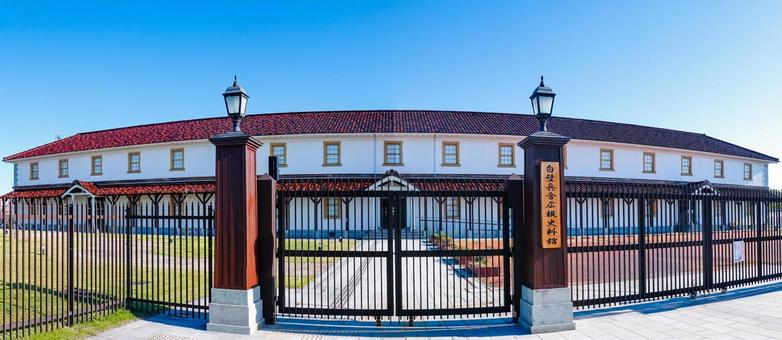 Shirakabe Barracks Public Relations Museum (Shibata City, Niigata Prefecture)