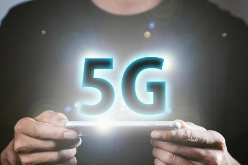 Smartphone 5G high-speed communication