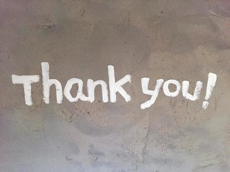 Thank you written on the wall