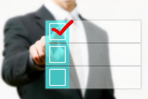 Businessman 58 【Checklist! 】