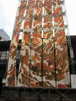 Gion association · Great painting decorations praying for disease-free breathing.