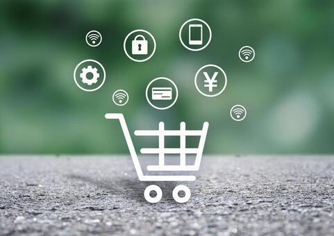 Shopping cart web online
