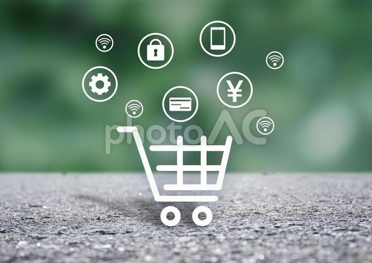 ショッピングカート web オンラインの写真