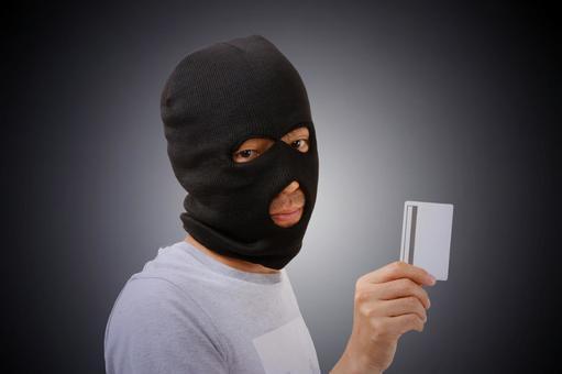 Card crime 2