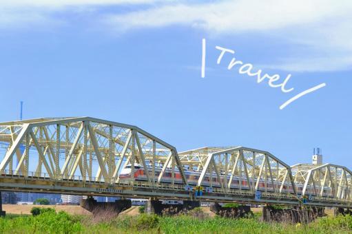 Go To travel (고투 하리 여행)