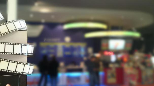 Movie ticket sales area