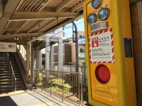 Train emergency bell