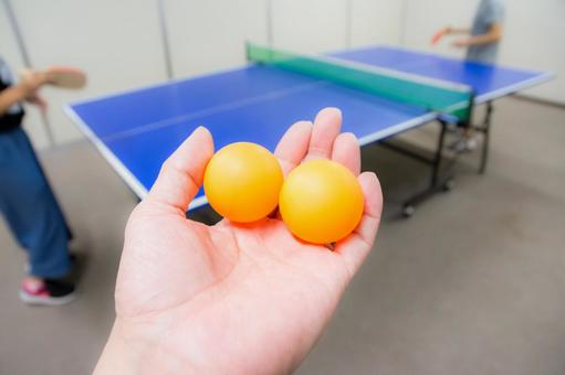 温泉乒乓球2