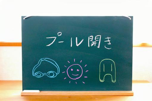 Blackboard letters that say pool opening