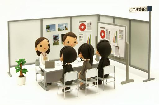 Nendoroid employment briefing session