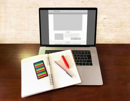 PC home web design learning