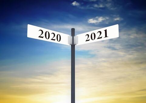 2021 signs