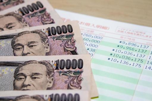 Money savings 10 million yen