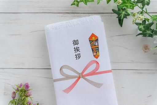 Towel with greetings
