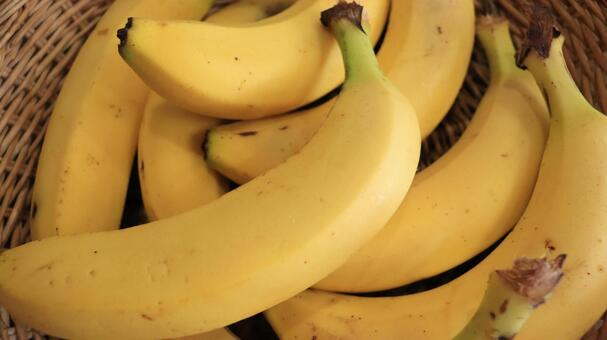 Background yellow banana