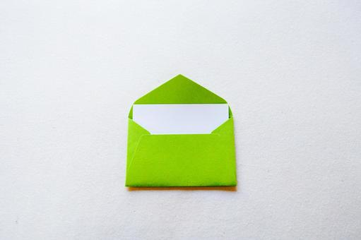 Green message card (business card size)