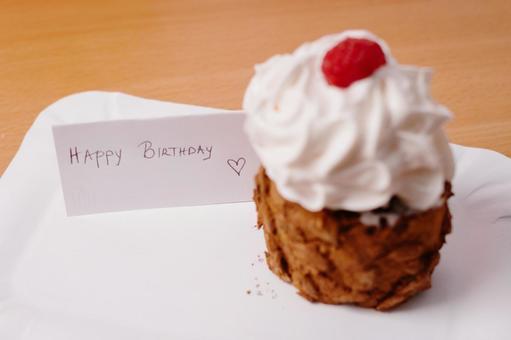 Handwritten birthday card and cake