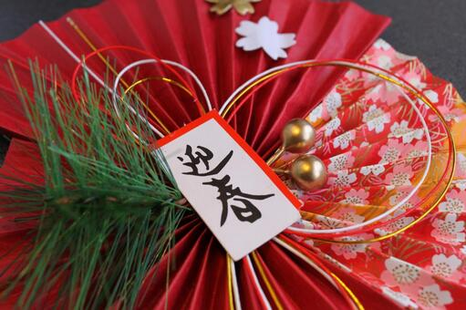 New Year decoration ④