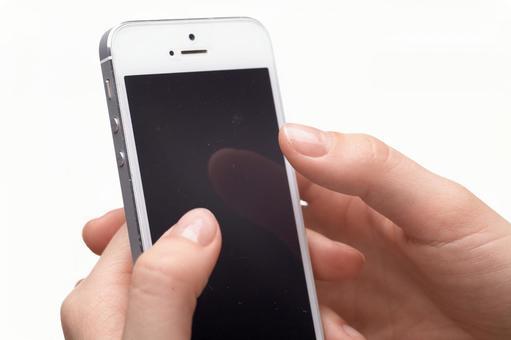 Smartphone 20