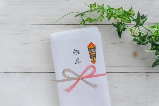 Towel with a little gift Noshi