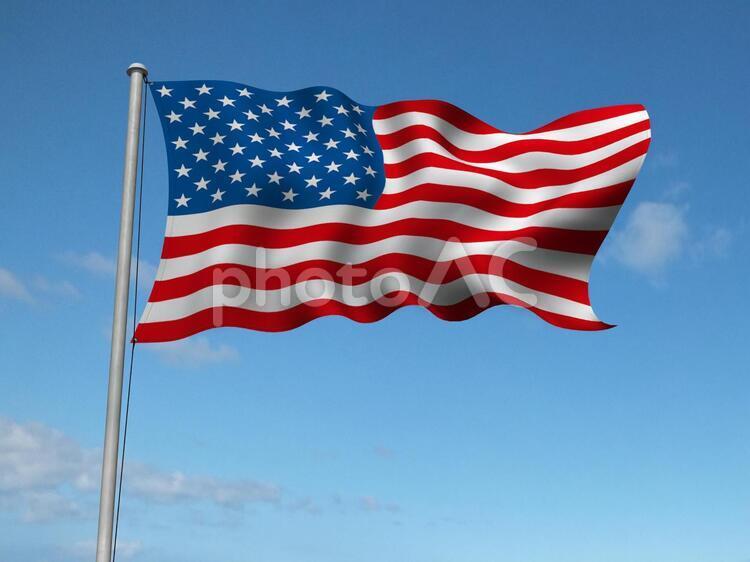 アメリカ合衆国の旗の写真