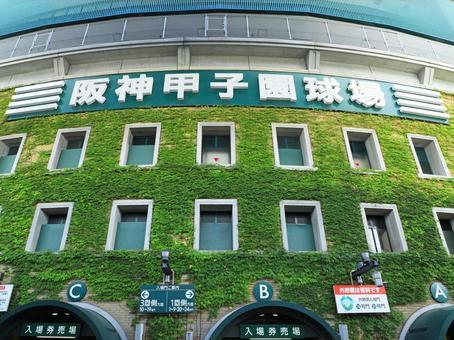 Hanshin Koshien Stadium, entrance ticket counter 2