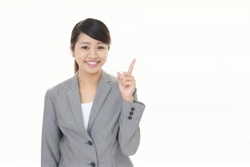 Female Business Woman Information